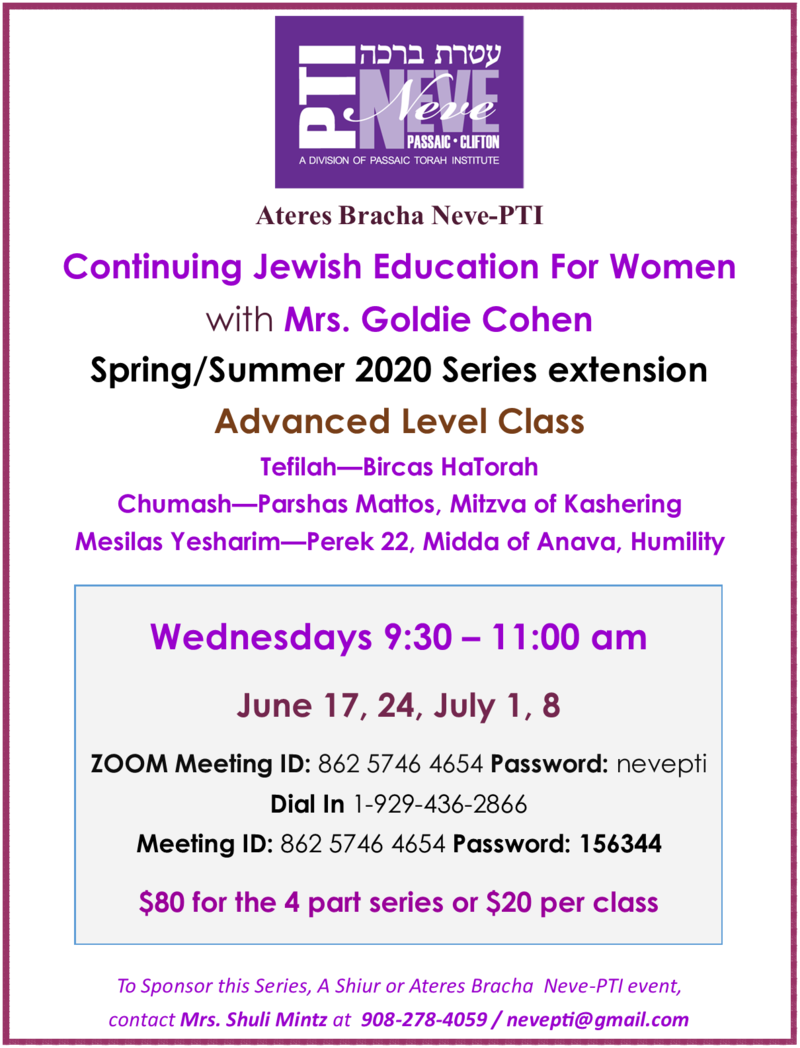 Banner Image for Continuing Jewish Education For Women With Mrs. Goldie Cohen Spring/Summer 2020 series extension (individual classes)