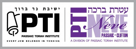 Logo for Yeshiva Ner Boruch - Passaic Torah Institute