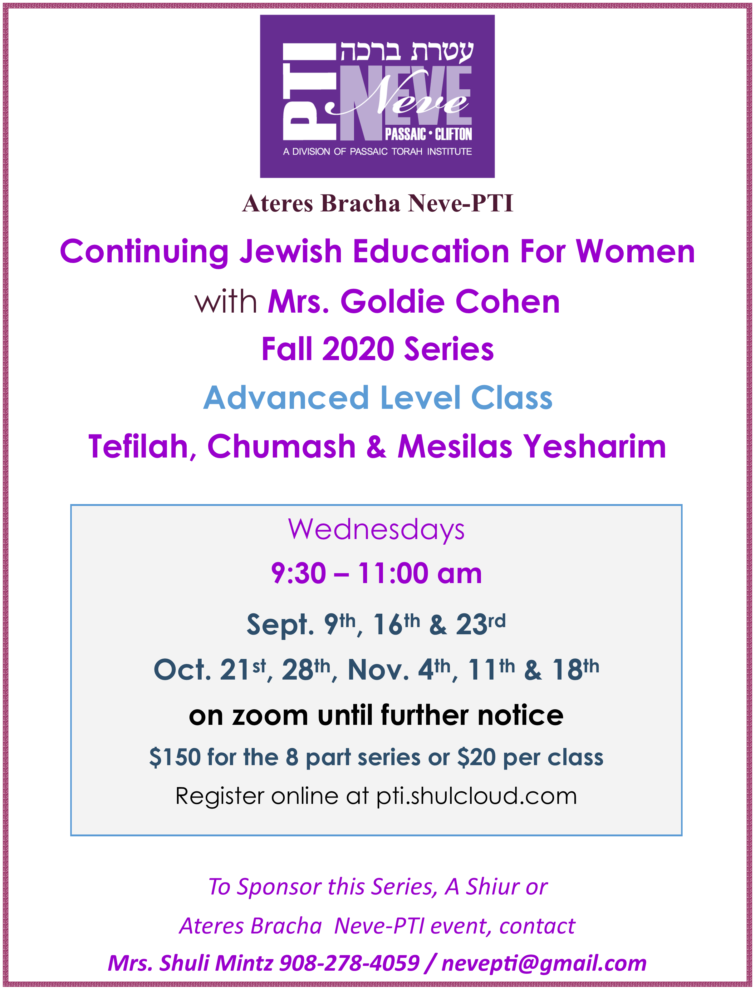 Banner Image for Continuing Jewish Education For Women With Mrs. Goldie Cohen Fall series 2020 individual classes