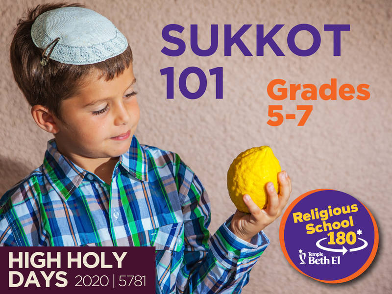 Banner Image for Sukkot 101 for Grades 5-7, Led by Heather Erez and Rabbi Jessica Mates