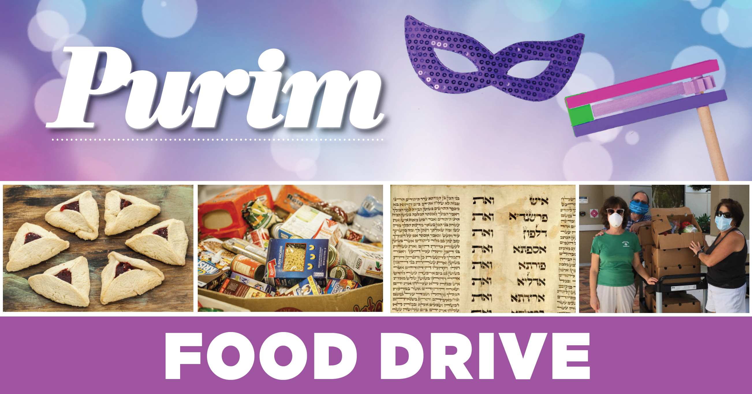 Banner Image for Purim Food Drive