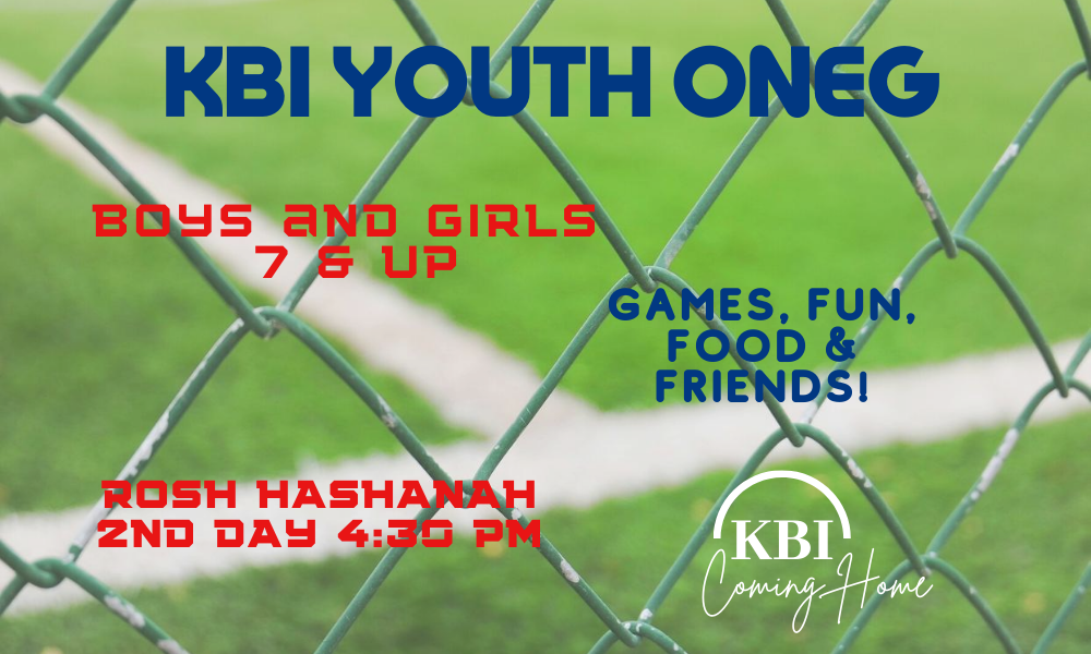 Banner Image for Youth Oneg