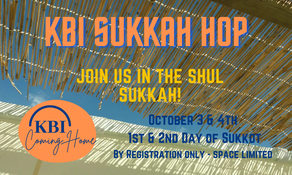 Banner Image for Sukkah Hop