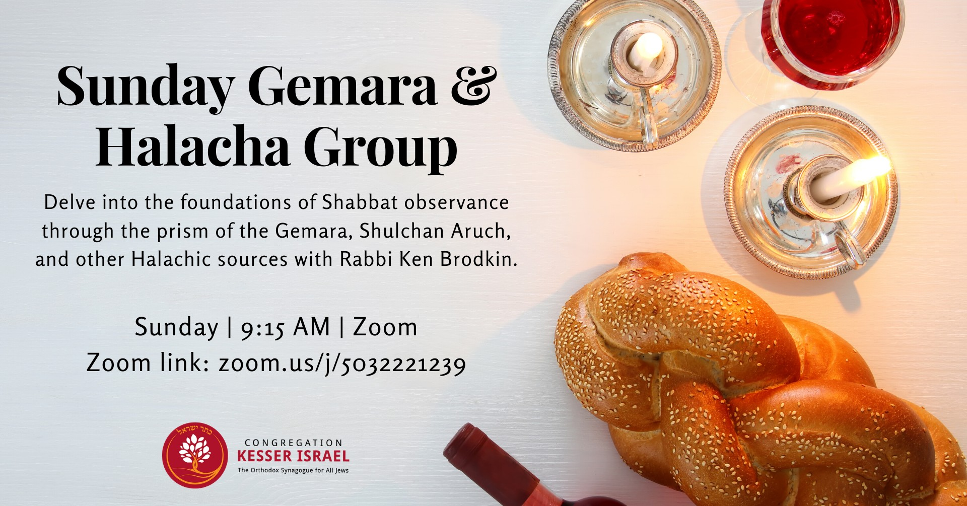 Banner Image for Sunday Morning Gemara & Halacha Group