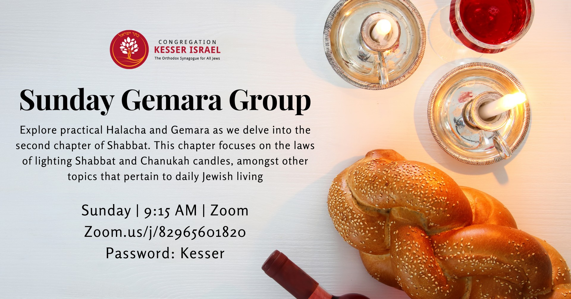 Banner Image for Sunday Gemara Group