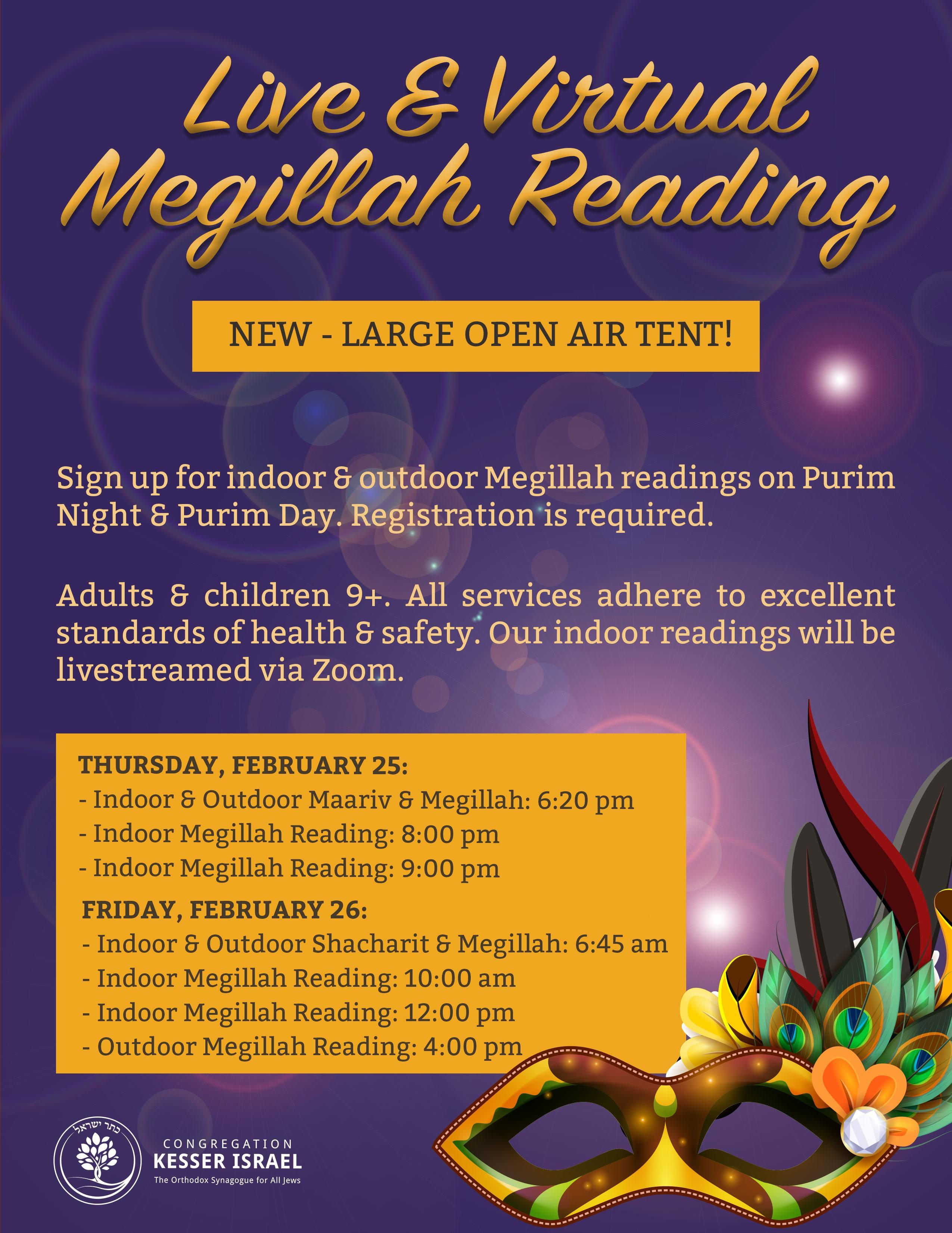 Banner Image for Live & Virtual Megillah Reading