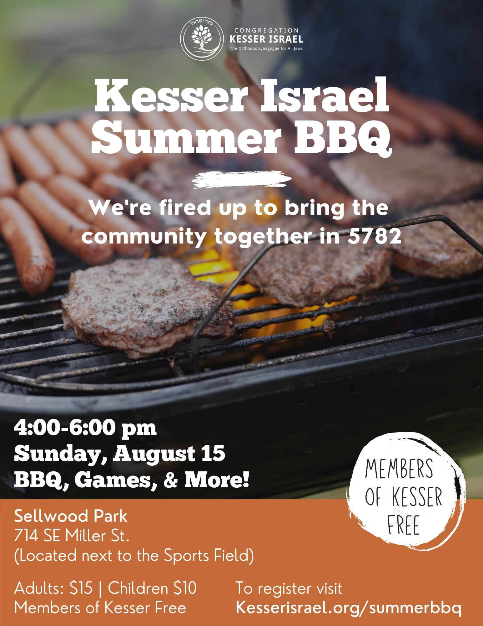 Banner Image for Kesser Israel Summer BBQ