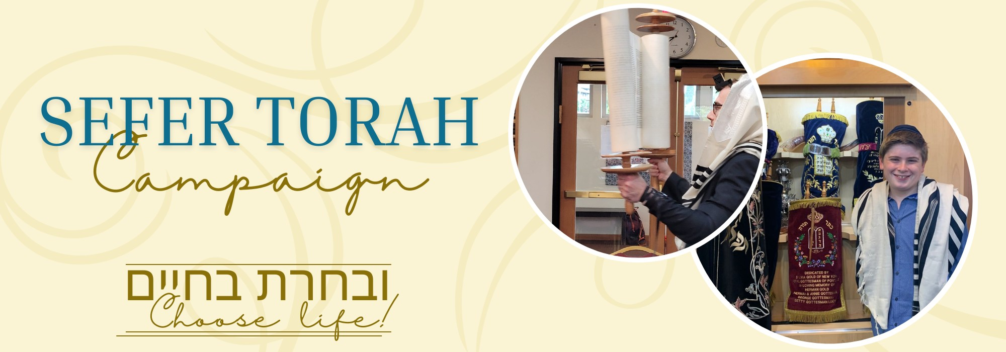 """<a href=""""sefertorahpdx.com""""                                     target="""""""">                                                                 <span class=""""slider_title"""">                                     Sefer Torah Campaign                                </span>                                                                 </a>                                                                                                                                                                                       <span class=""""slider_description"""">See our many dedication opportunities to be a part of our campaign!</span>                                                                                     <a href=""""sefertorahpdx.com"""" class=""""slider_link""""                             target="""""""">                             Visit Site                            </a>"""