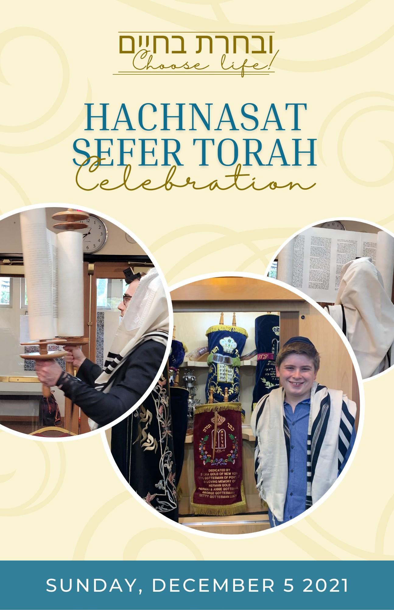 Banner Image for Hachnasat Sefer Torah Celebration