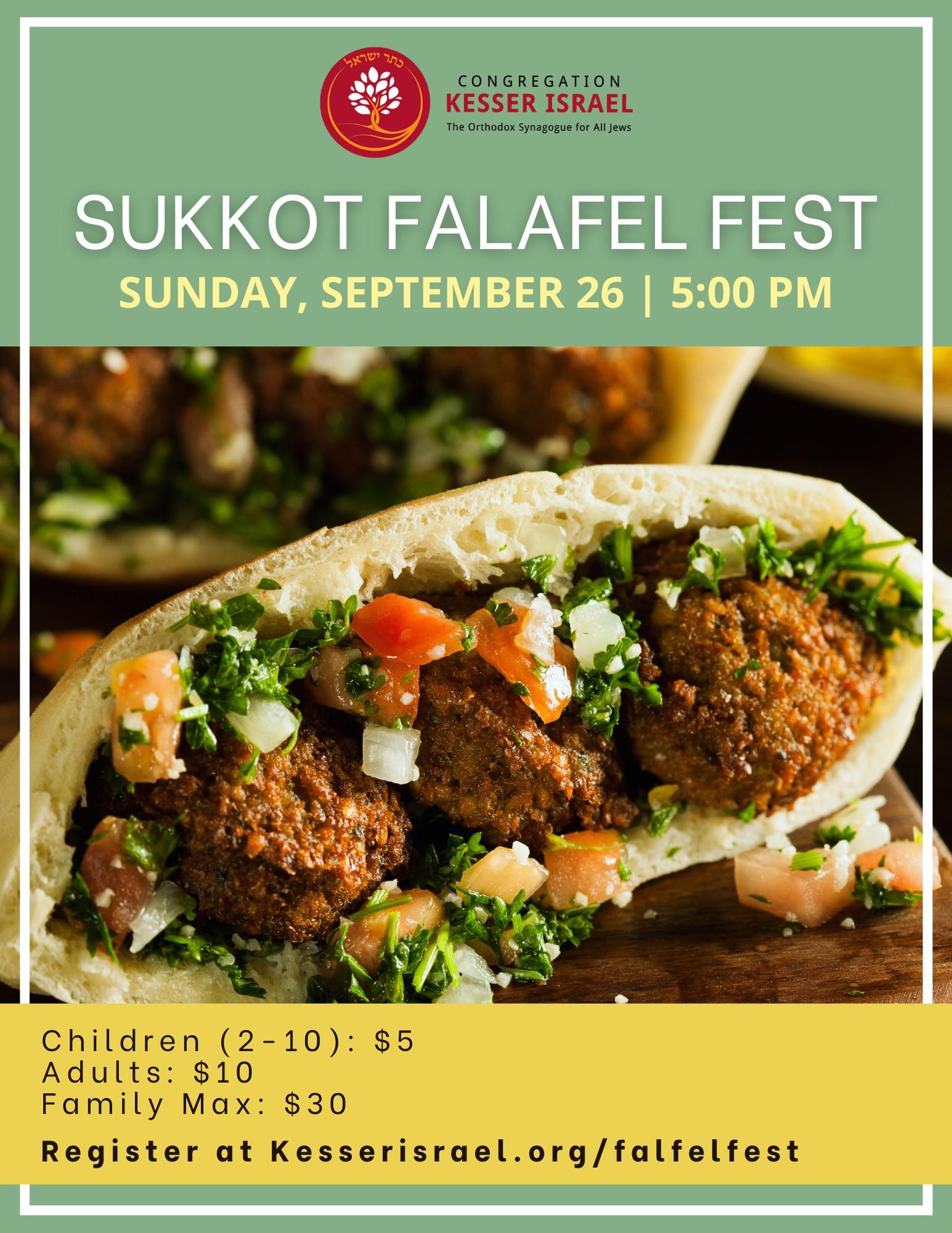 Banner Image for Sukkot Falafel Fest