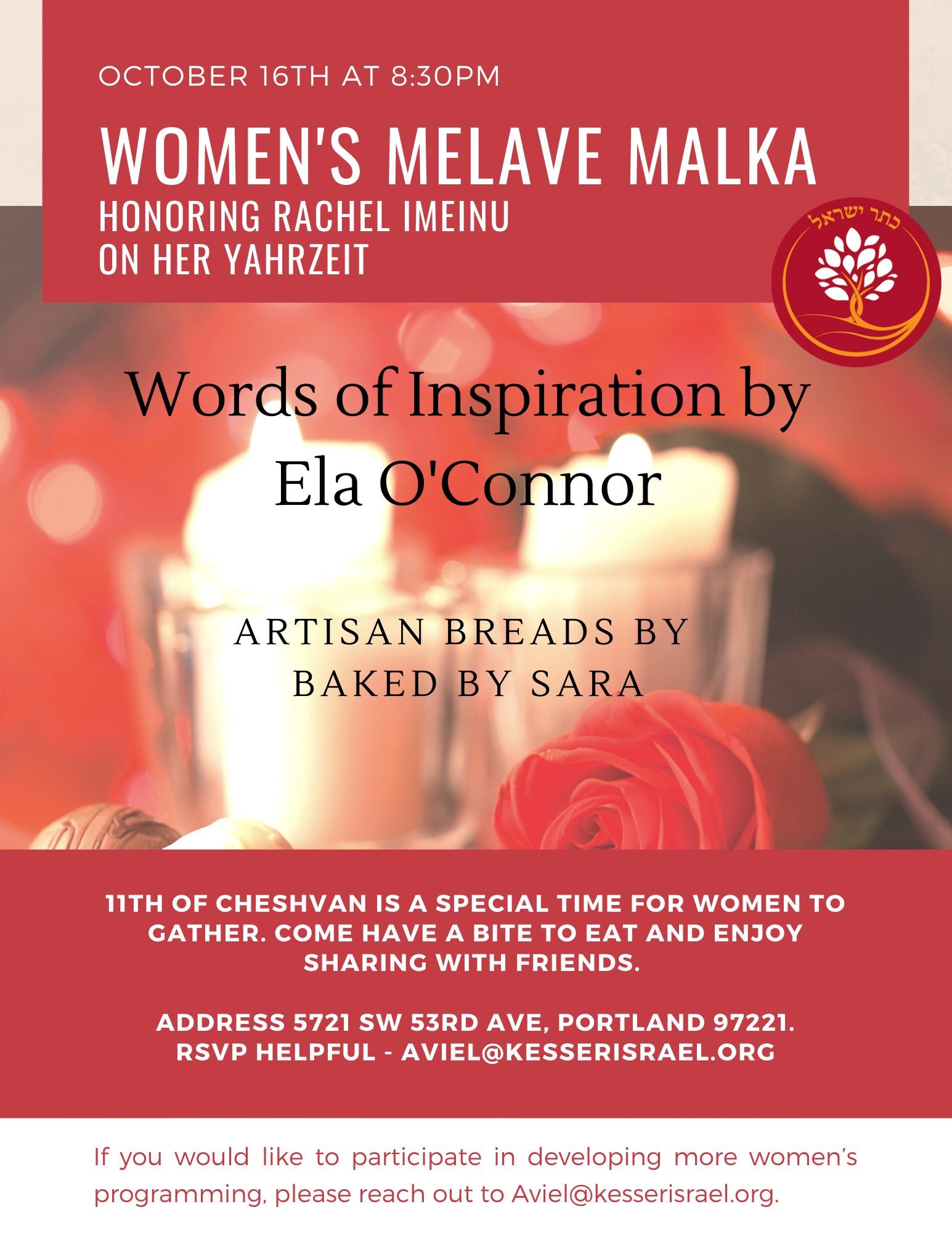 Banner Image for Women's Melave Malka