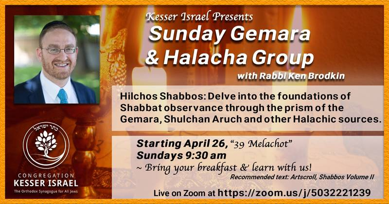 Banner Image for Sunday Morning Gemara & Halacha Group