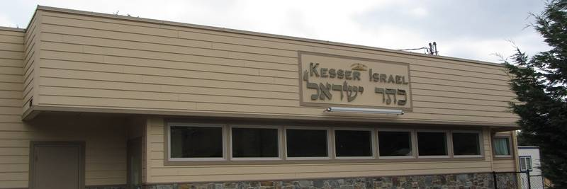 "<a href=""/shul""