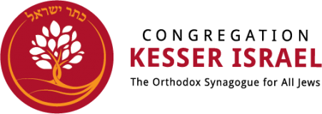 Logo for Congregation Kesser Israel