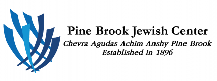 Logo for Pine Brook Jewish Center