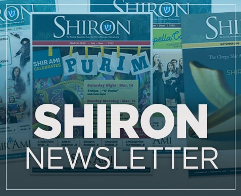 Shir Ami Upcoming Events