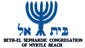Logo for Beth-El Orthodox Sephardic Congregation