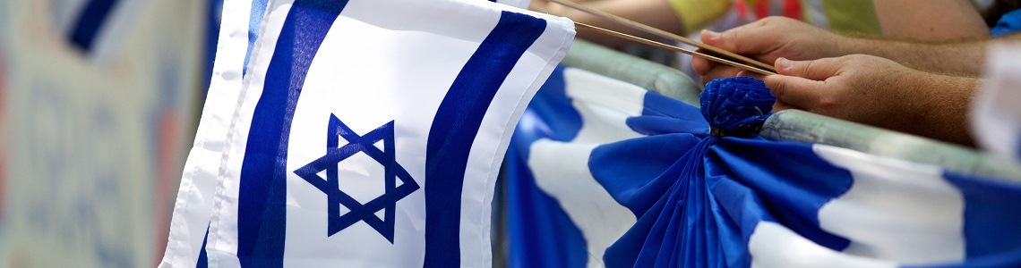 """<span class=""""slider_title"""">                                     Celebrate Israel Day Parade                                </span>                                                                                                                                                                                       <span class=""""slider_description"""">Save the date! June 7, 2020. Details to follow.</span>"""