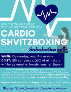 Banner Image for Cardio Shvitzboxing with SababaSweat