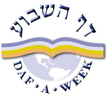 "<a href=""https://images.shulcloud.com/136/uploads/Shiurim/Daf-A-Week/dafaweek.pdf""