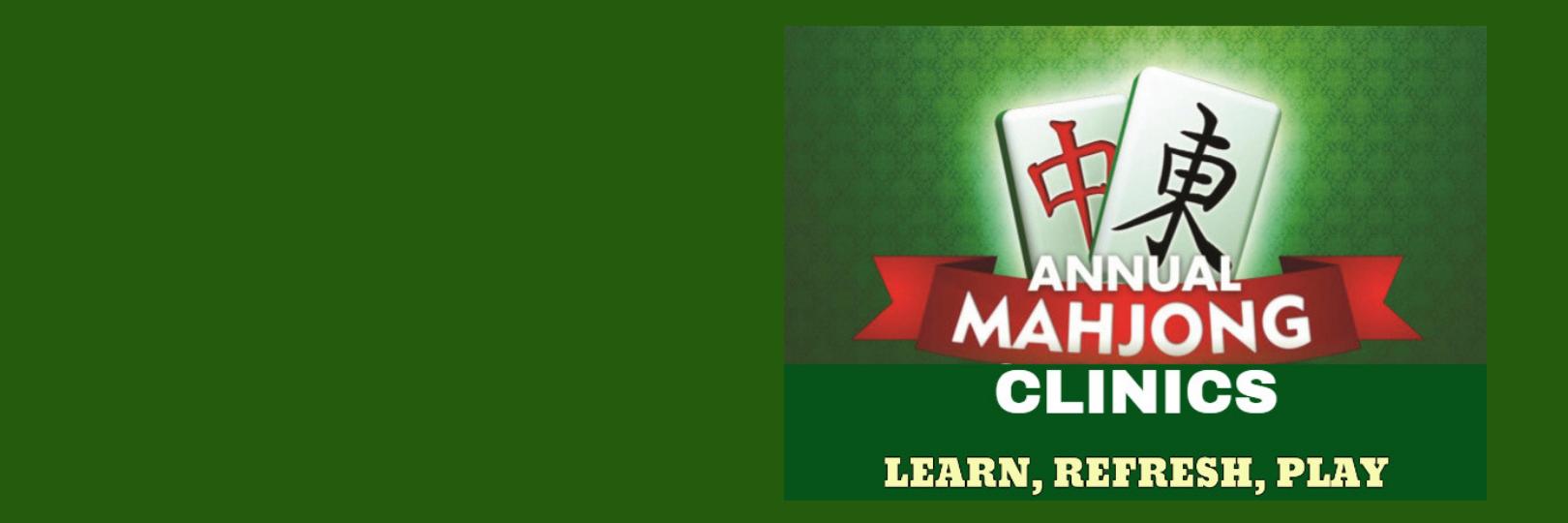 "<a href=""https://images.shulcloud.com/13600/uploads/uploaded_images/Mahjong%20Clinics%202019.jpg""                                     target="""">                                                                 <span class=""slider_title"">                                     Mahjong Clinics                                </span>                                                                 </a>                                                                                                                                                                                       <span class=""slider_description"">Wednesday, September 4, 11 and 18  7:00 PM, FREE</span>                                                                                     <a href=""https://images.shulcloud.com/13600/uploads/uploaded_images/Mahjong%20Clinics%202019.jpg"" class=""slider_link""                             target="""">                             More Details                            </a>"