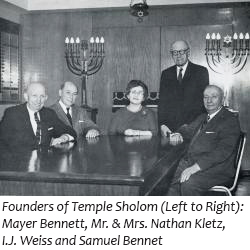 Temple Sholom Greenwich CT Founders
