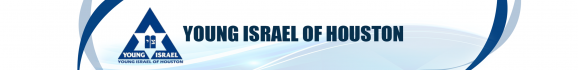 Logo for Young Israel of Houston
