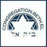 Logo for Congregation Beth El (New London)