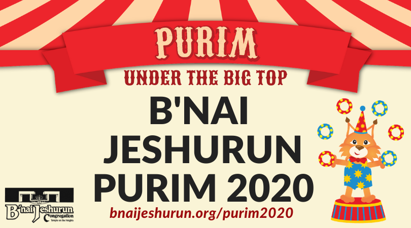 purim_2020.png