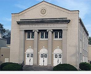 Beth Israel Synagogue - Old Entrance