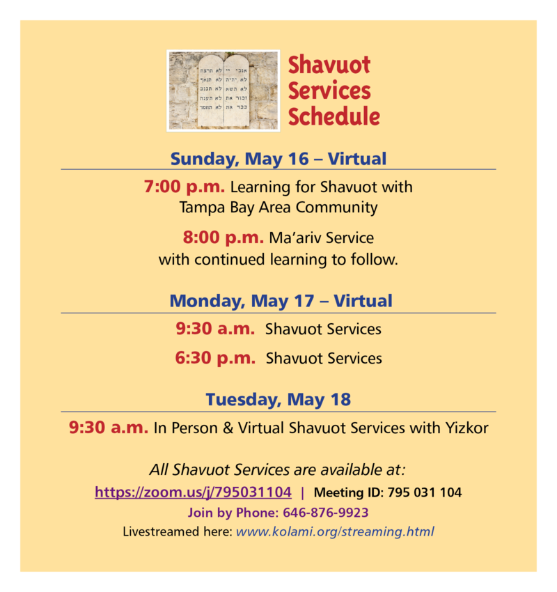 Banner Image for VIRTUAL SHAVUOT DAY 1 SERVICES