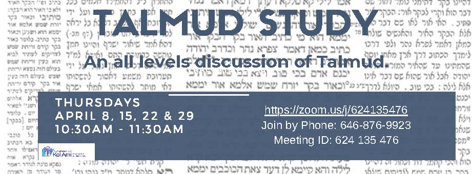 Banner Image for Virtual Talmud Study Class with Rabbi Blatt