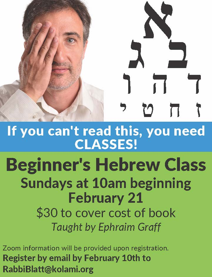 Banner Image for Beginner's Hebrew Class Taught by Ephraim Graff: Click Here for More Information