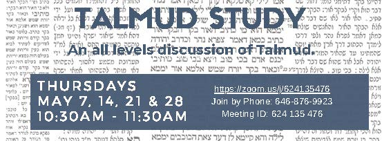 Banner Image for Talmud Study Class with Rabbi Blatt -ONLINE WITH ZOOM; CLICK HERE FOR LINK