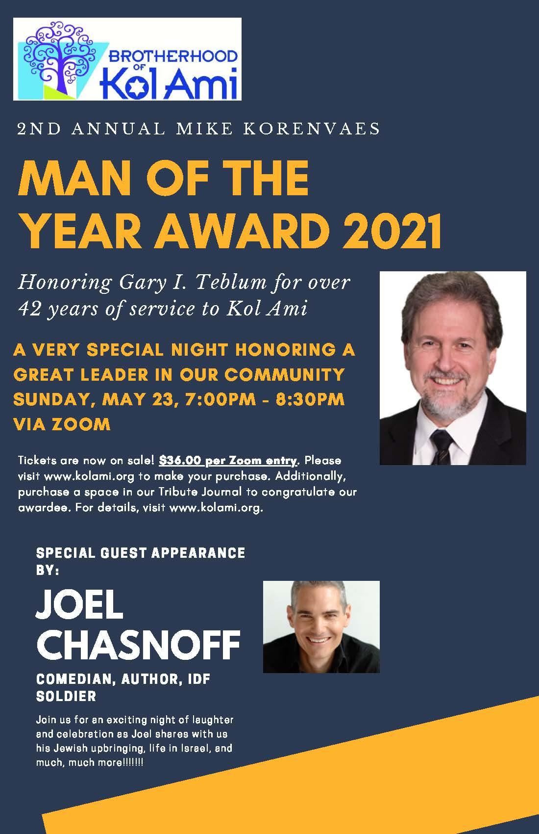 Banner Image for Virtual  Brotherhood Man of the Year Award