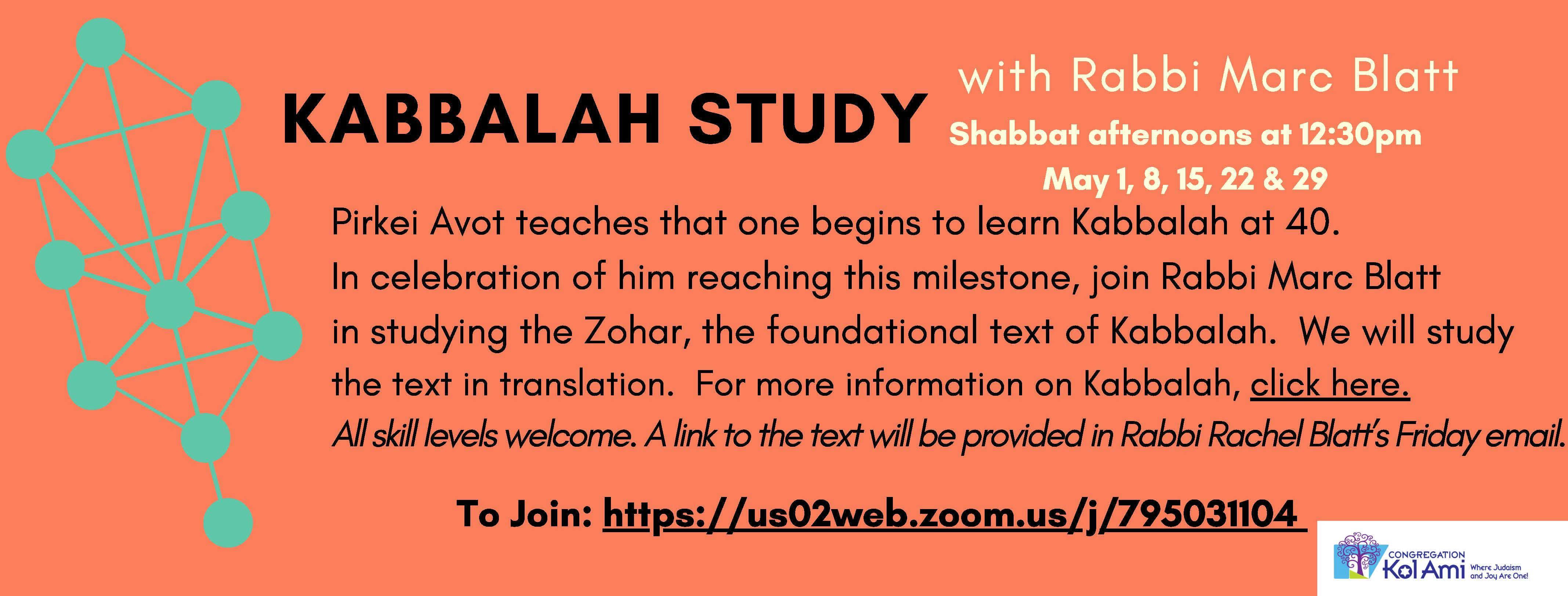 Banner Image for Virtual Kabbalah Study After Services with Rabbi Marc Blatt
