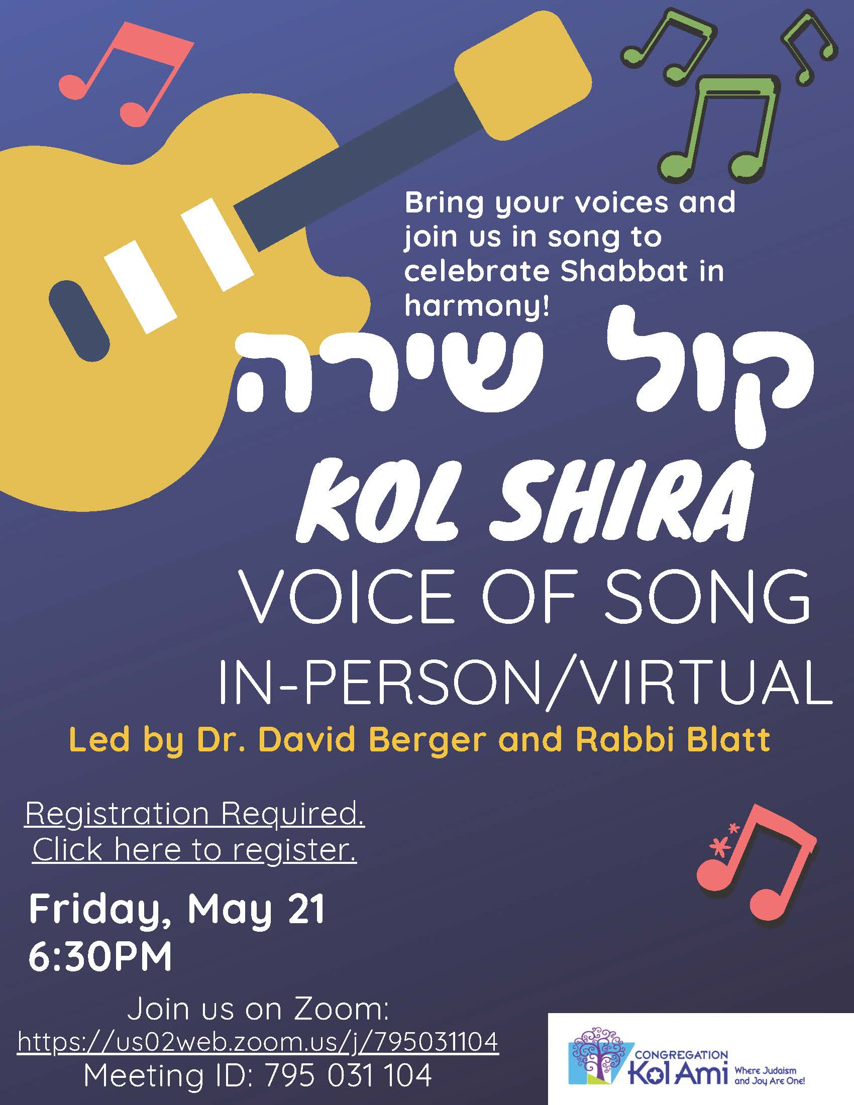 Banner Image for In Person and Virtual Kol Shira Shabbat Services
