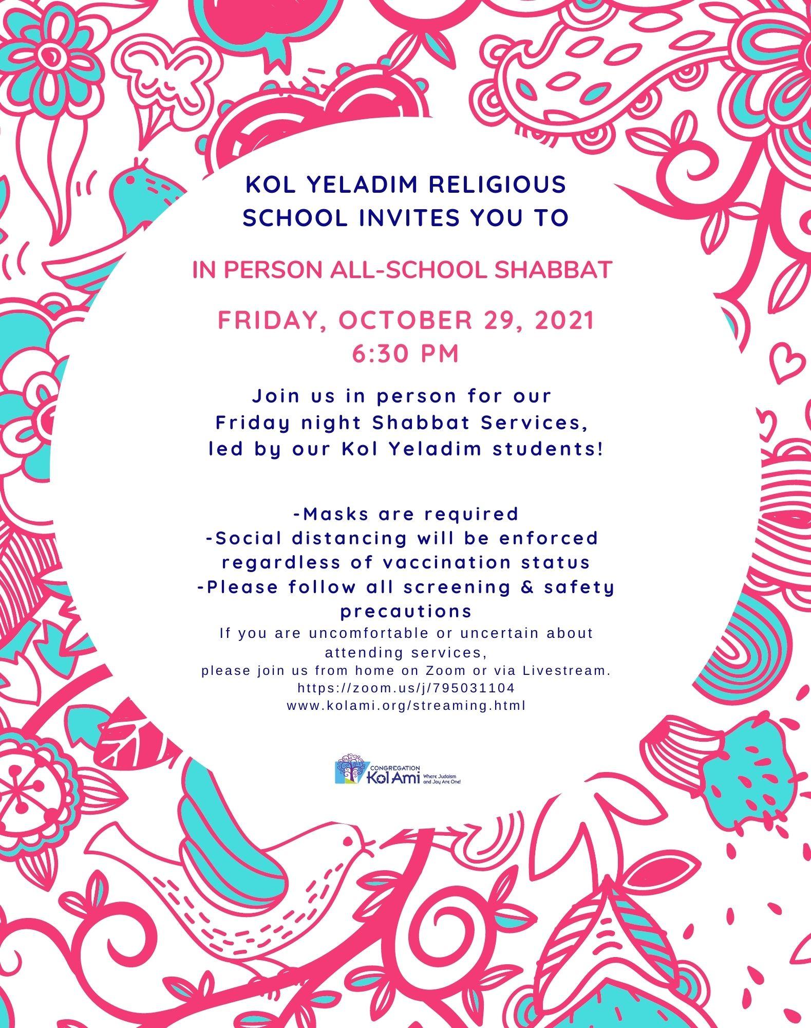Banner Image for In- Person & Virtual : All Kol Yeladim School Shabbat Services