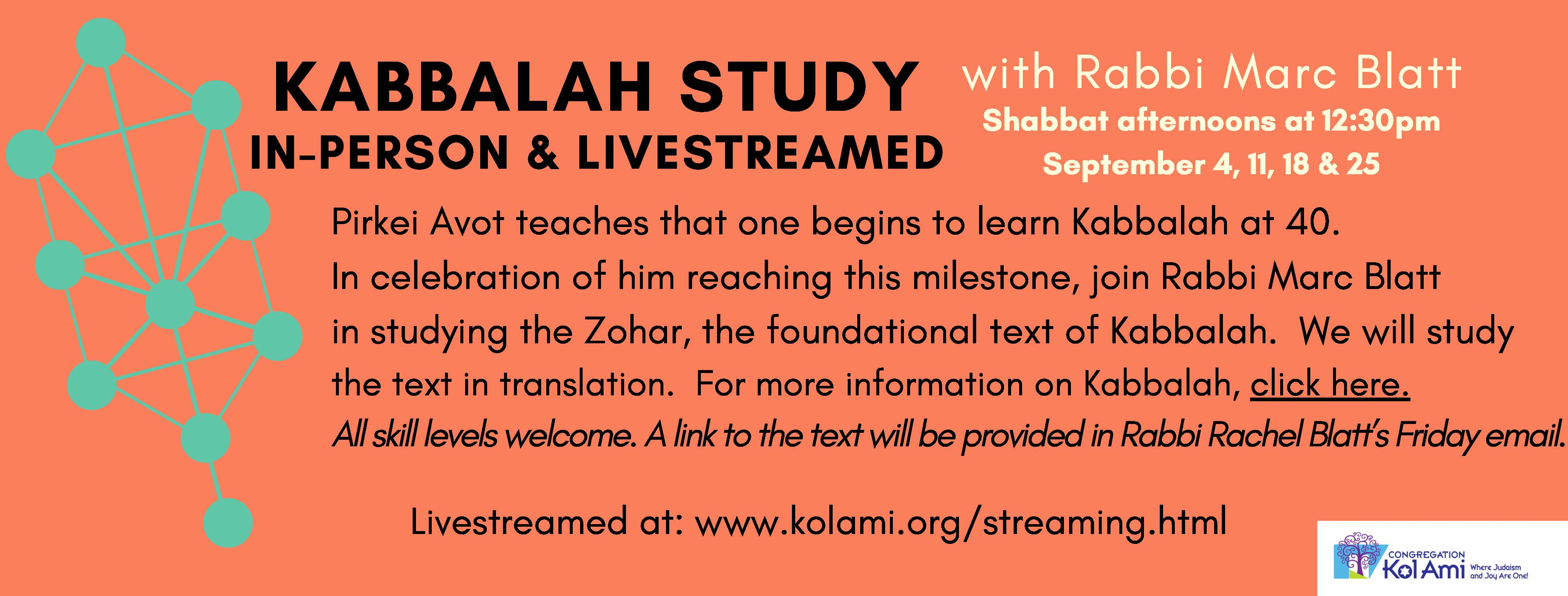 Banner Image for In-Person & Livestream Kabbalah Study After Services with Rabbi Marc Blatt