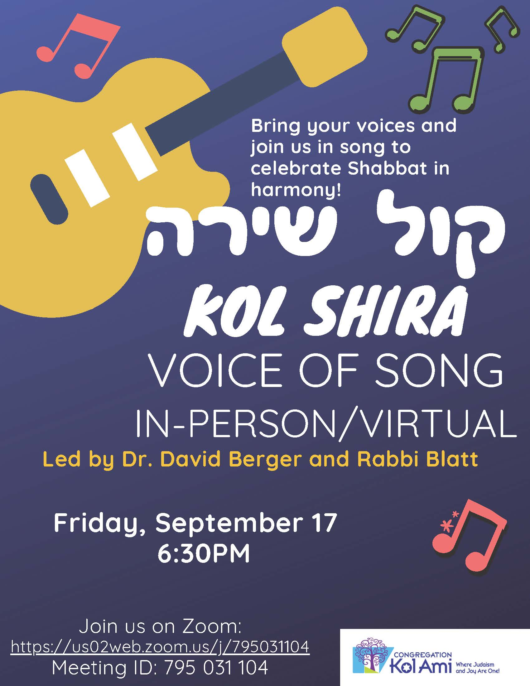 Banner Image for In Person & Virtual Kol Shira Musical Shabbat Services