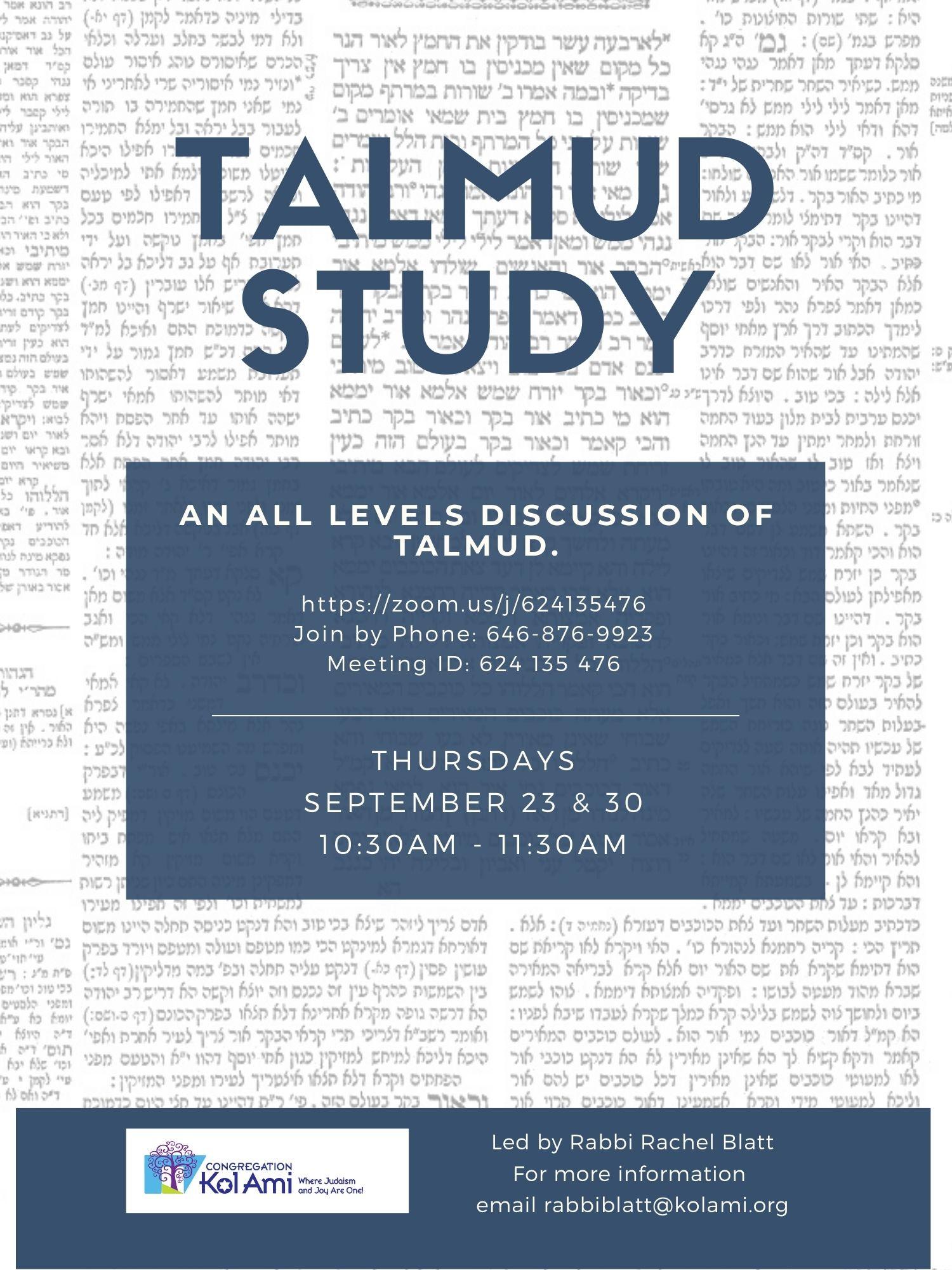 Banner Image for Weekly Talmud Study Class with Rabbi Blatt