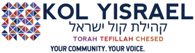 Logo for Kol Yisrael Atlanta