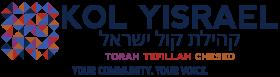 Logo for Kol Yisrael Atlanta