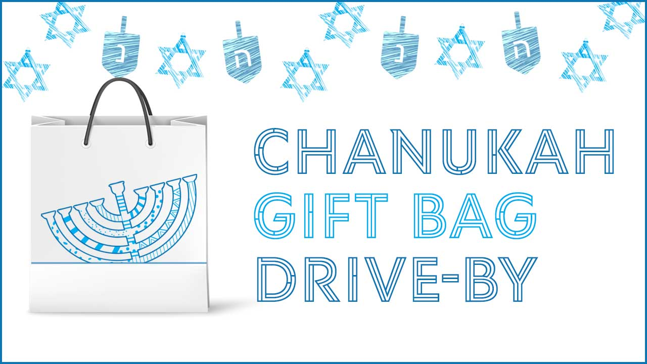 Banner Image for Chanukah Gift Bag Drive By!