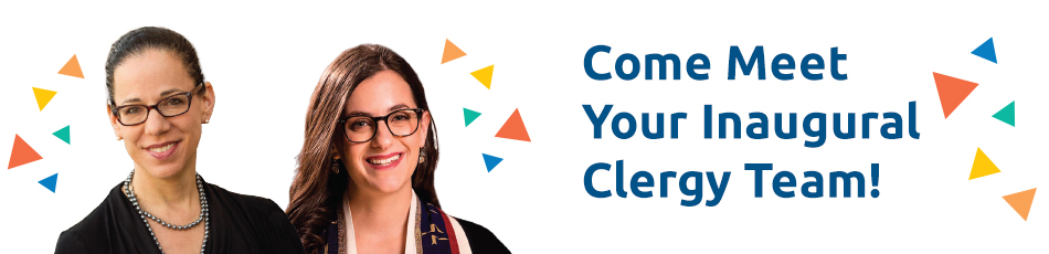 Banner Image for Kabbalat Shabbat Clergy Welcome Event
