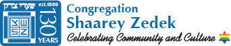 Logo for Congregation Shaarey Zedek (Winnipeg)
