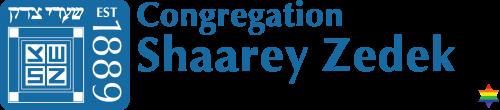 Logo for Congregation Shaarey Zedek