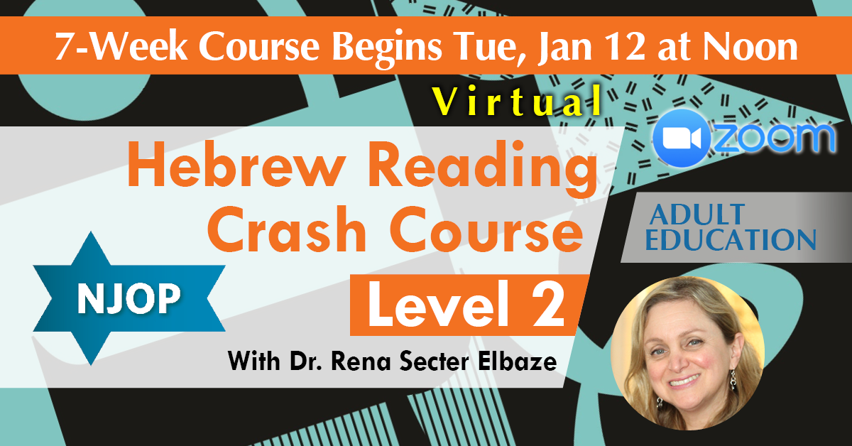 Banner Image for Level 2 Hebrew Reading Crash Course is FULL! No Spots Left Please contact us to be placed on the waiting list