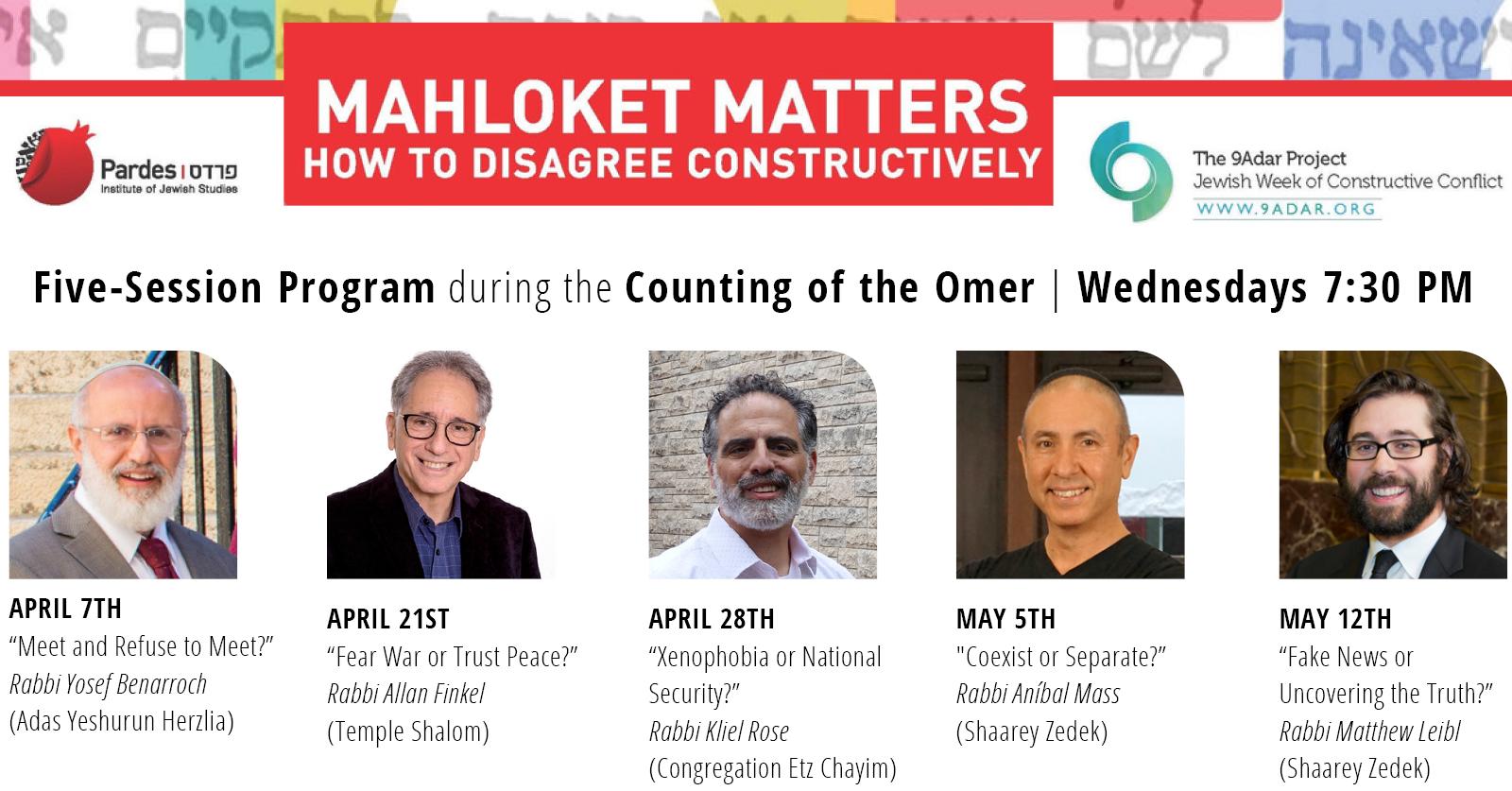 Banner Image for Mahloket Matters