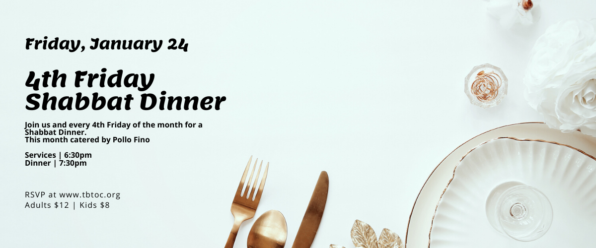 Banner Image for Shabbat Dinner